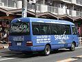 Spagala Bus 20150311.jpg