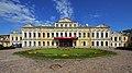 Spb 06-2012 Sheremetev Palace at Fontanka.jpg