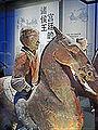Splendeurs des Han (musée Guimet) (15060937334).jpg