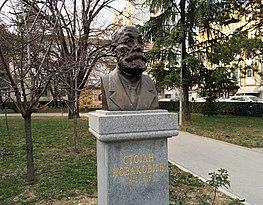 Spomenik Stojanu Novakoviću1.jpg