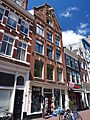 Spuistraat No226-222.JPG