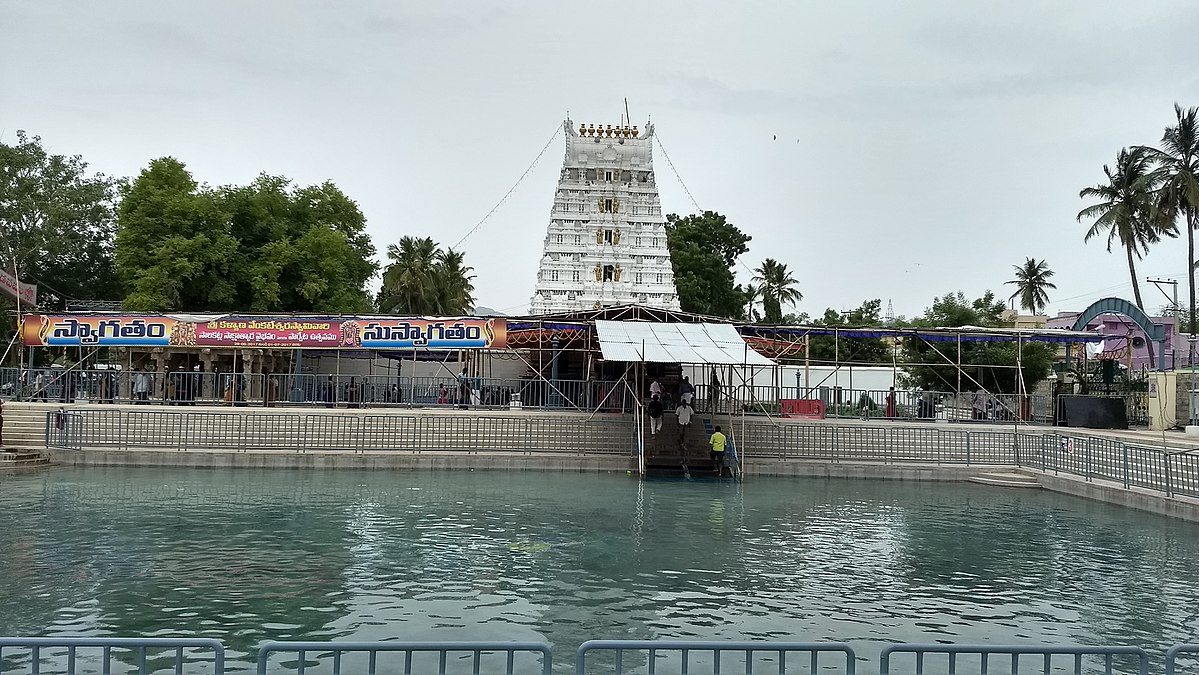 Image result for kalyana venkateshwara mangapuram temple , pictures