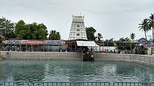 Kalyana Venkateswara Temple, Srinivasamangapuram - Sri Kalyana Venkateswara Swamy Temple at srinivasamangapuram