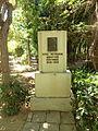 Stèle - jardin municipal de Réthymnon.JPG