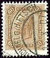 St.Michael adEtsch 1907 60heller.jpg
