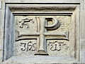 St. John's Cathedral, Warsaw – Relief - 04.jpg
