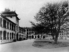 St  John's University, Shanghai - Wikipedia