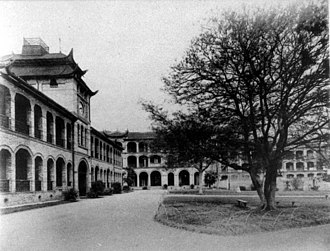 St. John's University, Shanghai - St. John's University in 1905
