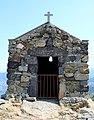 St. Sarkis Chapel of Sanahin 01.jpg