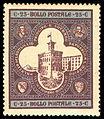 StampSanMarino1894Michel23.jpg