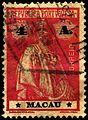 Stamp Macau 1913 4a Ceres.jpg