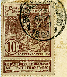 Stamp and Postmark from the Exposition Internationale de Bruxelles (1897).jpg