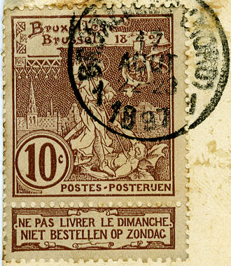 Brussels International Exposition (1897) - Image: Stamp and Postmark from the Exposition Internationale de Bruxelles (1897)
