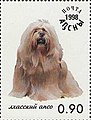 Stamp of Abkhazia - 1999 - Colnect 1003185 - Lhassa apsso.jpeg