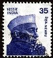 Stamp of India - 1980 - Colnect 410560 - 1 - Jawaharlal Nehru 1889-1964.jpeg