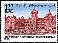 Stamp of India - 1988 - Colnect 165255 - Victoria Terminus Bombay.jpeg