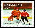 Stamp of Kazakhstan 035.jpg
