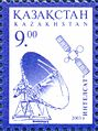 Stamp of Kazakhstan 448.jpg