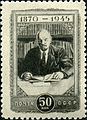 Stamp of USSR 1000.jpg