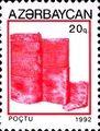 Stamps of Azerbaijan, 1992-167.jpg