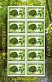 Stamps of Azerbaijan, 2011=944shtlt.jpg