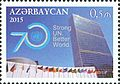 Stamps of Azerbaijan, 2015-1231.jpg