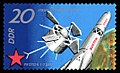 Stamps of Germany (DDR) 1971, MiNr 1640.jpg