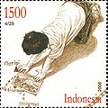 Stamps of Indonesia, 013-06.jpg