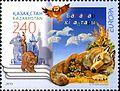 Stamps of Kazakhstan, 2010-06.jpg