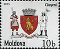 Stamps of Moldova, 2015-05.jpg