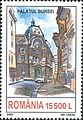 Stamps of Romania, 2003-19.jpg