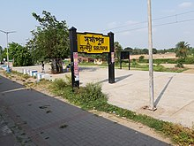 Stations of Sealdah South section 07.jpg