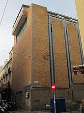 Stella Maris Church, Málaga1.jpg