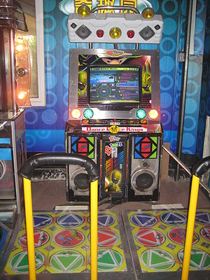 StepMania - StepMania-based arcade machine in a Chinese amusement park