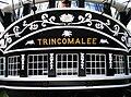 Stern of HMS Trincomalee geograph.org.uk 1604027 d5223f73-by-Ian-Petticrew.jpg
