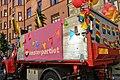Stockholm Pride 2015 Parade by Jonatan Svensson Glad 33.JPG