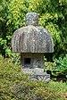 Stone lantern - Stadtgarten Karlsruhe 02.jpg