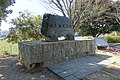 Stone monument of Makishima castle in park.jpg