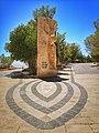 Stone monument of the three monotheistic religions.jpg
