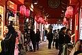 Streets of Global Village.jpg