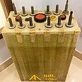 Submarine battery (at Visakha Museum).jpg