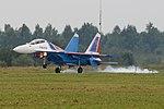 Sukhoi Su-30SM 'RF-81701 - 30 blue' (37438547131).jpg