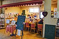 Sumoto Bus Center Awaji Island Japan04n.jpg
