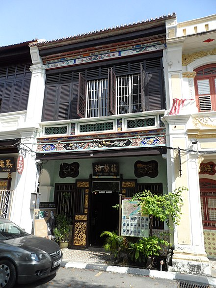 The Sun Yat-sen Museum in George Town, Penang, Malaysia, where he planned the Xinhai Revolution. Sun Yat-sen Penang Base.JPG