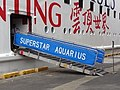 SuperStar Aquarius ladder way in Keelung 20131013.JPG