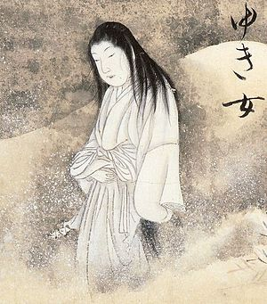 Yuki-onna - Yuki-onna (ゆき女) from the Hyakkai-Zukan by Sawaki Suushi