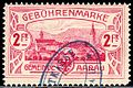 Switzerland Aarau 1906 revenue 2Fr - 8.jpg