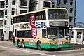 T27 at Heng Fa Chuen (20181123145237).jpg