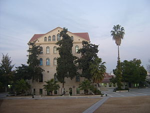 Tarsus American College - Stickler Hall