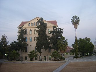 Tarsus American College - Stickler Hall